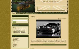 Тема UK Fishing Theme 4 для wordpress