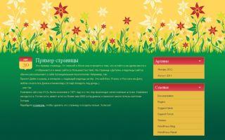 Тема Floweral Theme для wordpress