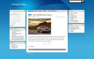 Тема i3Theme для wordpress