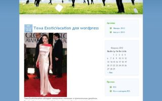 Тема Bluebusiness для wordpress