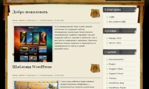 Тема для wordpress Hanging