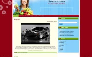 Тема Healthy Food 2 для wordpress