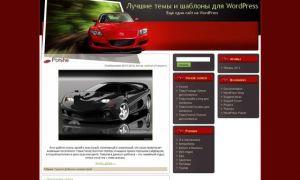 Тема Red Mazda для wordpress