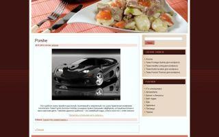 Тема Delicious Evenings для wordpress