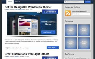 Тема DesignOra для wordpress