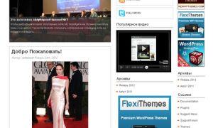 Тема NewsMore для wordpress
