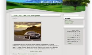 Тема Field of Dreams для wordpress