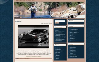 Тема Sport Fishing для wordpress