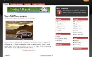 Тема StudioPress Red для wordpress