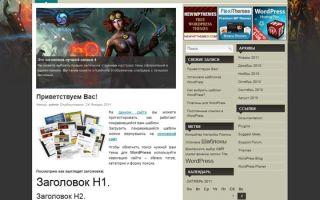 Тема MmoPress для wordpress