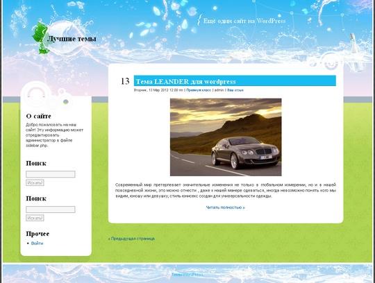 Тема Eco Blog для wordpress