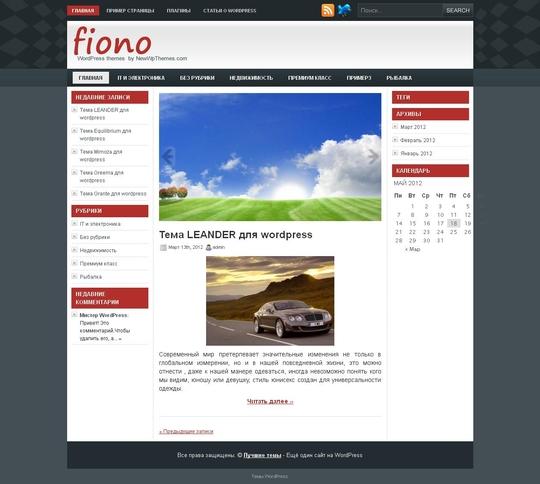 Тема Fiono для wordpress